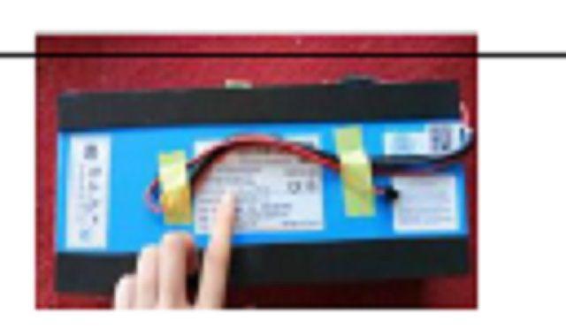 Baterie lithium 20AH čínas